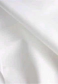 Ткань бязь хлопок отбеленная гост 220 см
